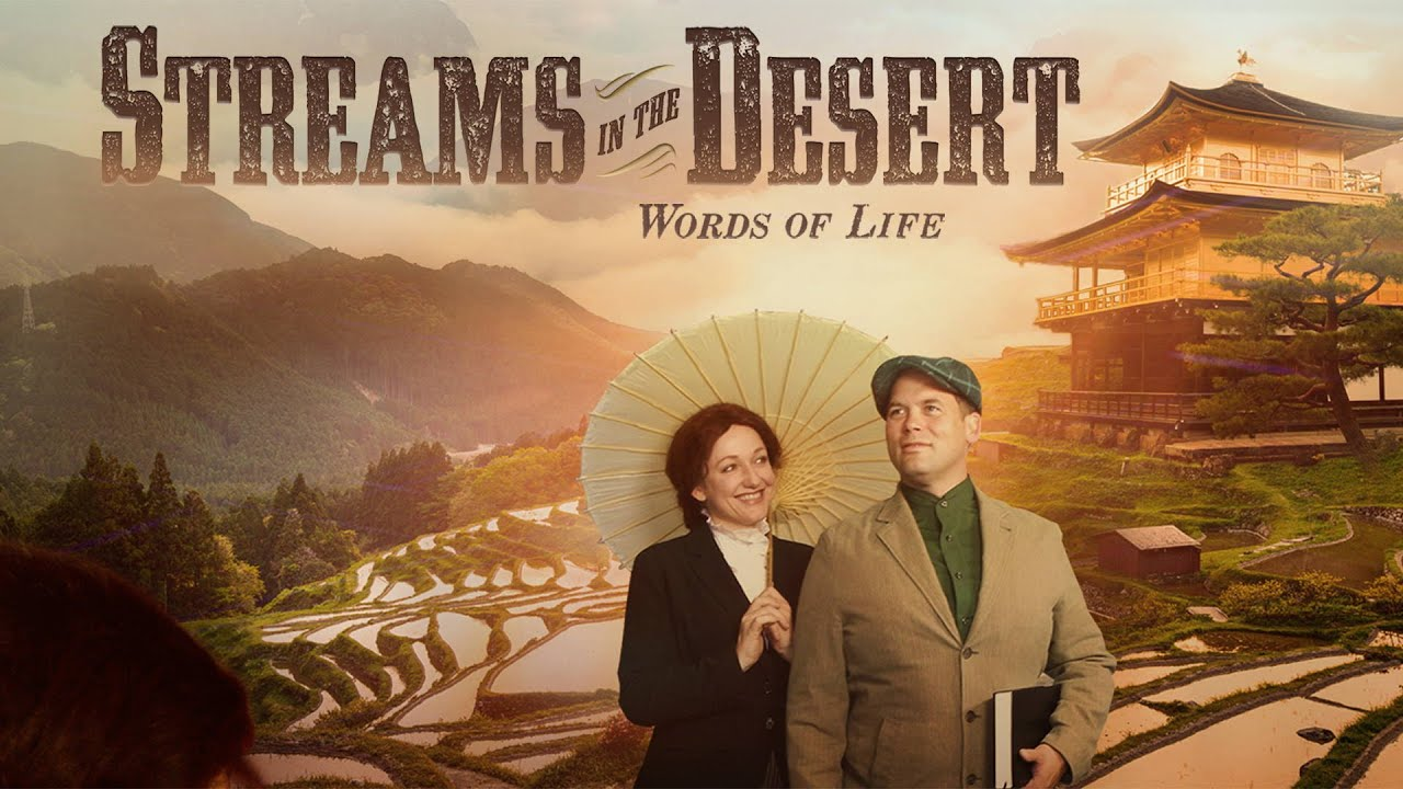 Streams In The Desert Words Of Life Movie Trailer | FlixHouse.com